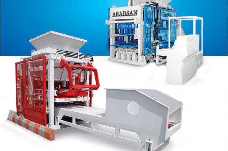 Otomatik Çimento Blok Üretim Makinesi tprn1518