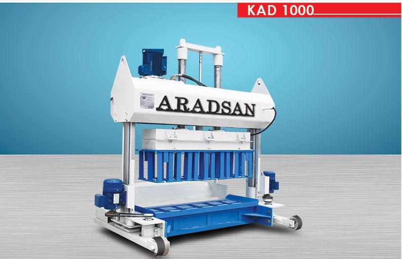 Станок производства блока и движущего бордюрный камень KAD 1000